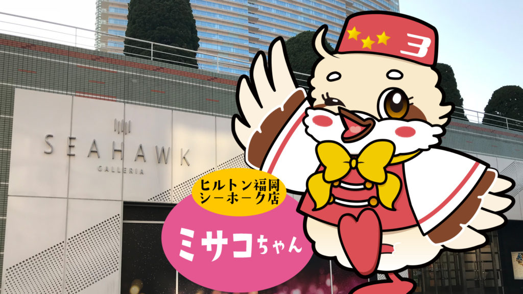 店舗バナー:ミサコちゃん