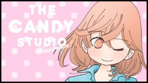 【8コマ漫画 特別カラー編】THE CANDY STUDIO